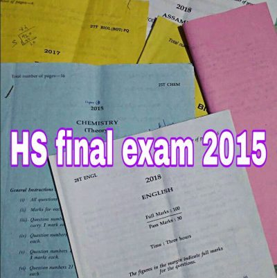 hs final exam question paper 2015