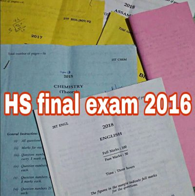 HS final exam question paper 2016