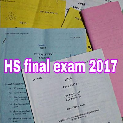 HS final exam question paper 2017