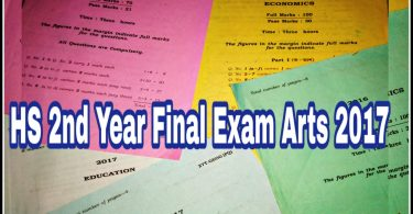 HS 2nd year final exam question paper arts 2017